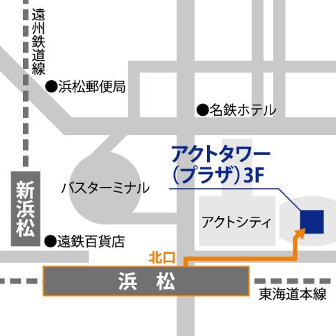 ベルリッツ浜松ランゲージセンターのアクセスを説明した図