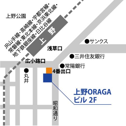 ベルリッツ上野ランゲージセンター アクセス
