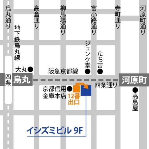 ベルリッツ京都四条ランゲージセンターのアクセスを説明した図