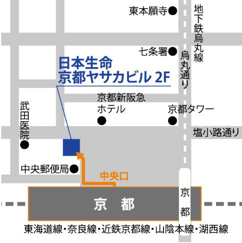 ベルリッツ京都駅前ランゲージセンターのアクセスを説明した図