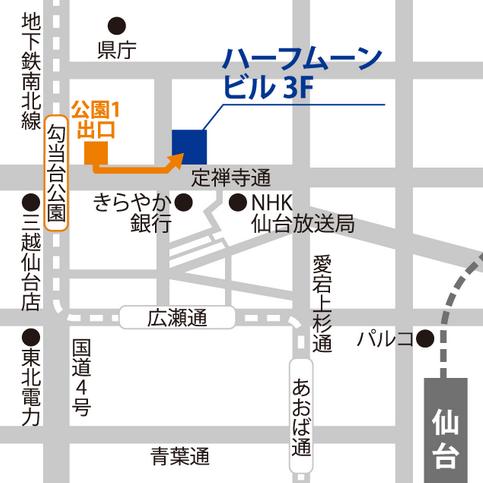 ベルリッツ仙台ランゲージセンターのアクセスを説明した図