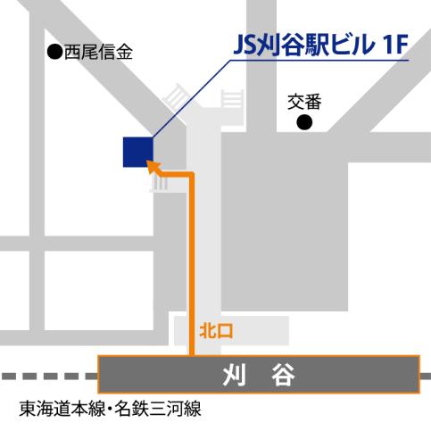 ベルリッツ刈谷ランゲージセンターのアクセスを説明した図