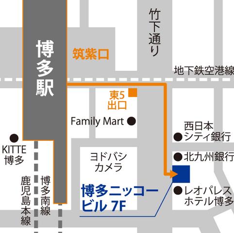 ベルリッツ博多駅前ランゲージセンターのアクセスを説明した図