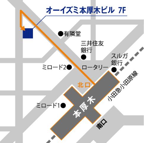 ベルリッツ厚木ランゲージセンターのアクセスを説明した図