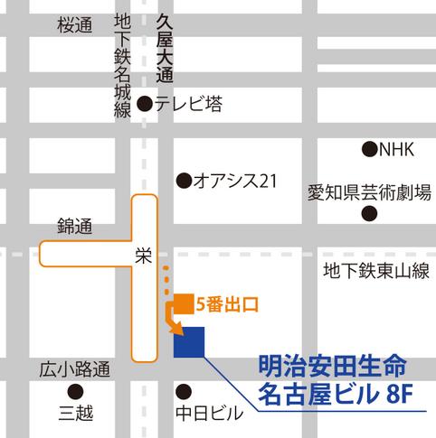 ベルリッツ名古屋栄ランゲージセンターのアクセスを説明した図