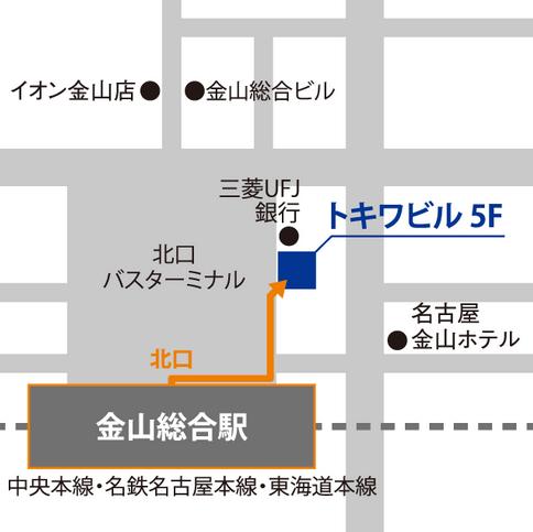 ベルリッツ名古屋金山ランゲージセンターのアクセスを説明した図