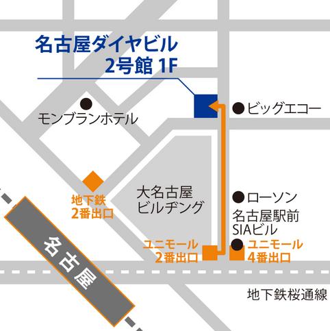 ベルリッツ名古屋駅前ランゲージセンター アクセス