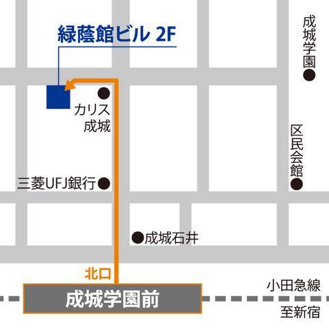 ベルリッツ成城ランゲージセンターのアクセスを説明した図