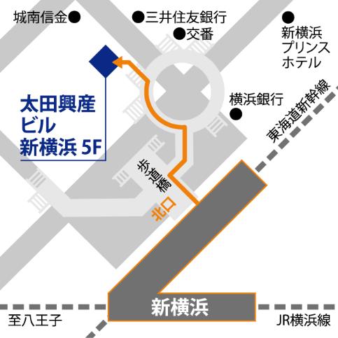 ベルリッツ新横浜ランゲージセンターのアクセスを説明した図