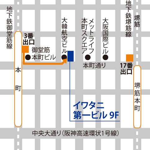ベルリッツ本町ランゲージセンターのアクセスを説明した図