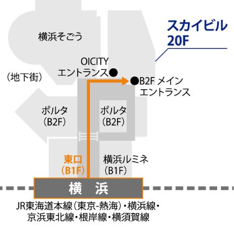 ベルリッツ横浜ランゲージセンター アクセス