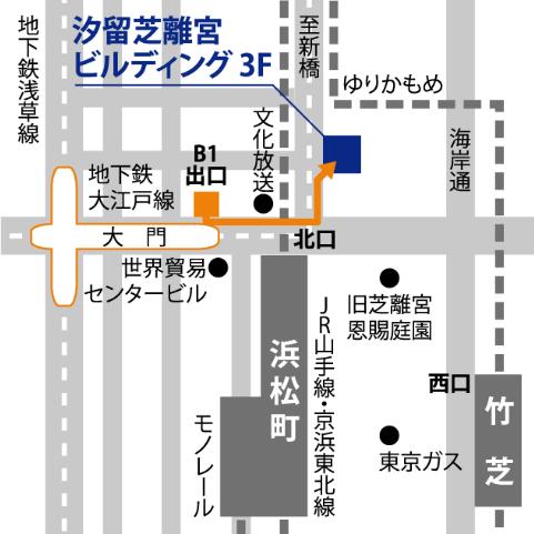 ベルリッツ浜松町ランゲージセンターのアクセスを説明した図
