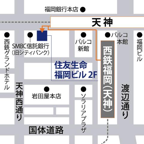 ベルリッツ福岡天神ランゲージセンターのアクセスを説明した図