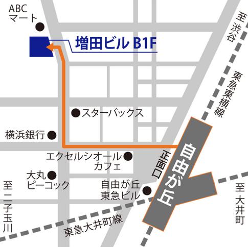 ベルリッツ自由が丘ランゲージセンターのアクセスを説明した図
