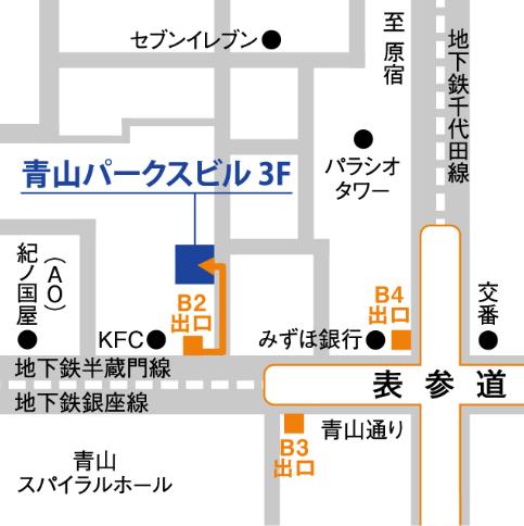 ベルリッツ表参道ランゲージセンターのアクセスを説明した図