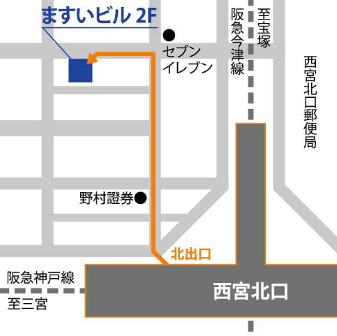 ベルリッツ西宮ランゲージセンターのアクセスを説明した図