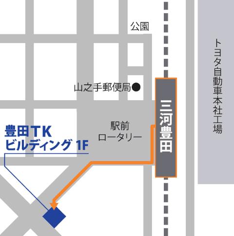 ベルリッツ豊田ランゲージセンター アクセス