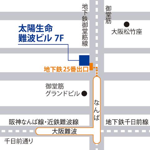 ベルリッツ難波ランゲージセンターのアクセスを説明した図