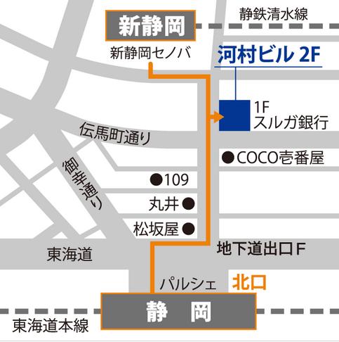 ベルリッツ静岡ランゲージセンターのアクセスを説明した図