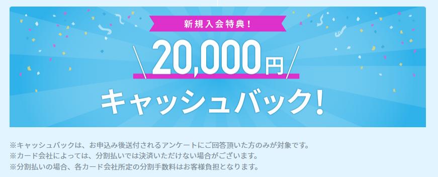 スタディサプリ TOEIC キャンペーン