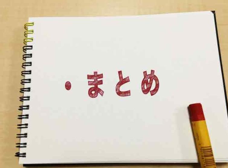 スタディサプリ TOEIC 料金の総額